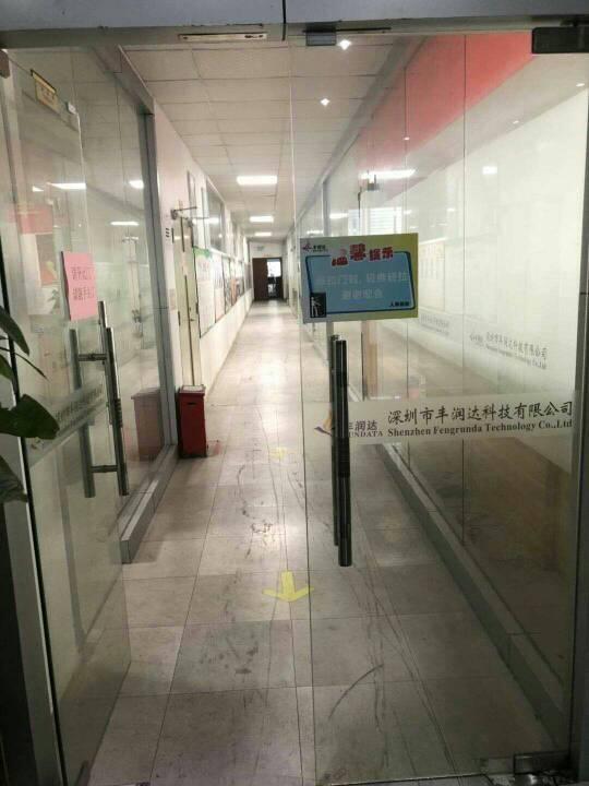 坂田上雪科技园880平带装修厂房出租