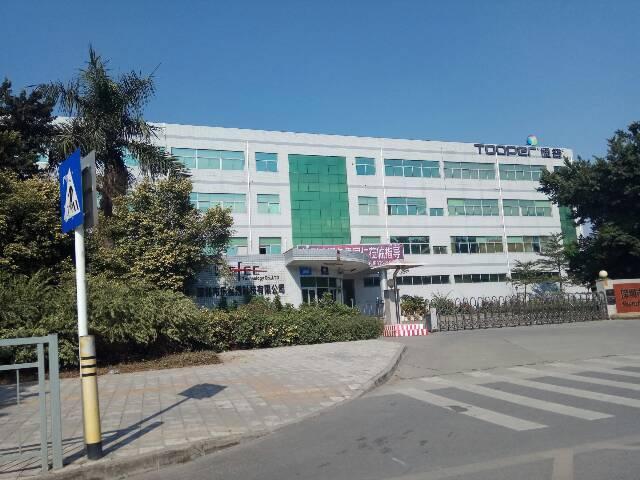 福永新出楼上2200平米带精装修厂房-图3