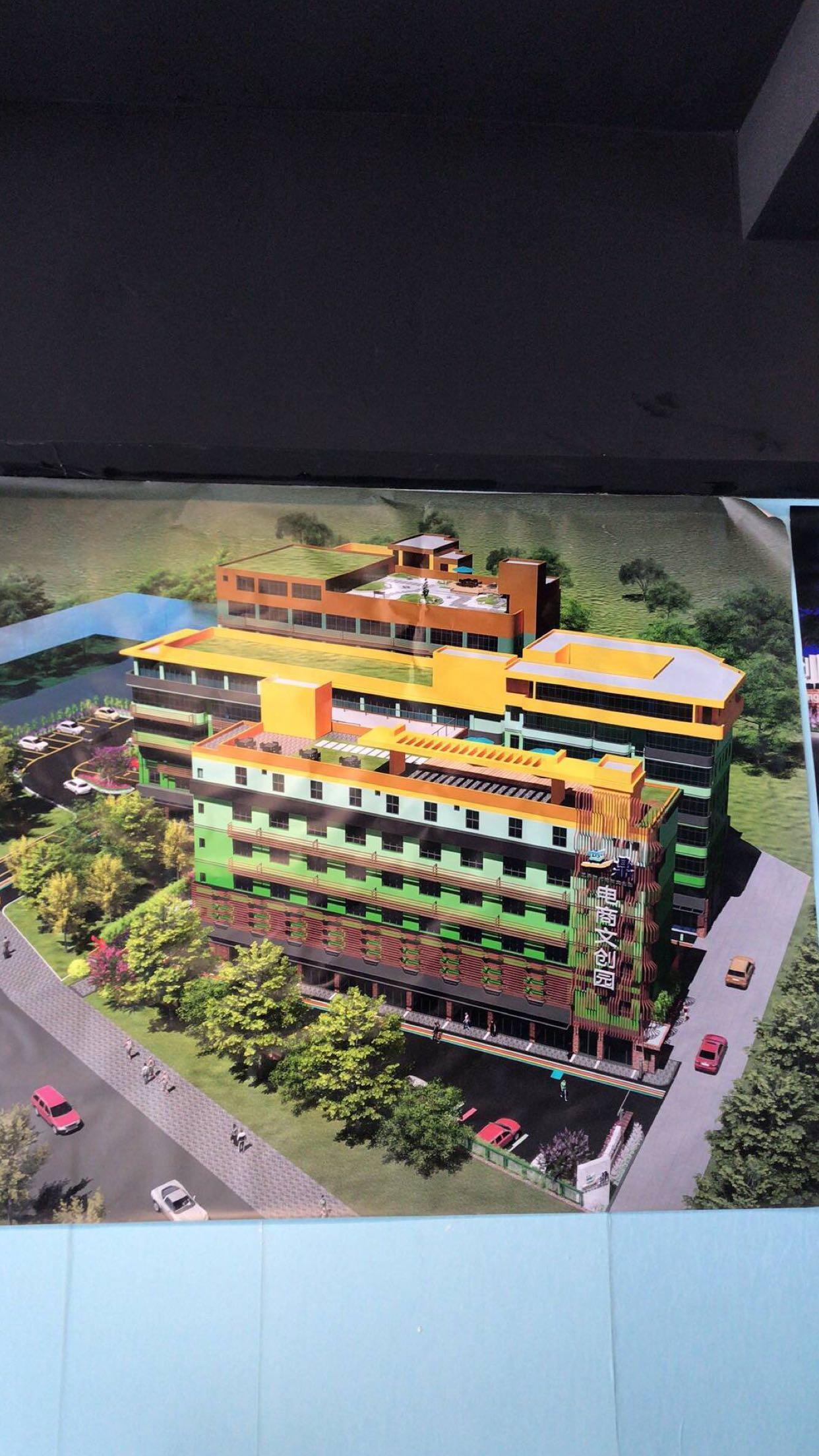 布吉丹竹头地铁站14000平可做公寓厂房