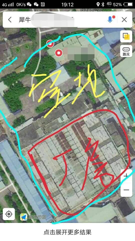 横岗街道标准物流仓库36000平方米招租