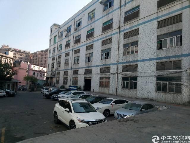 横岗 保安窝肚社区5米高一楼标准厂房680平租25