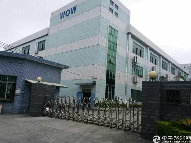 高埗镇工业园区内二楼标准厂房出租