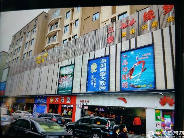 宝安福永整栋商业楼出售