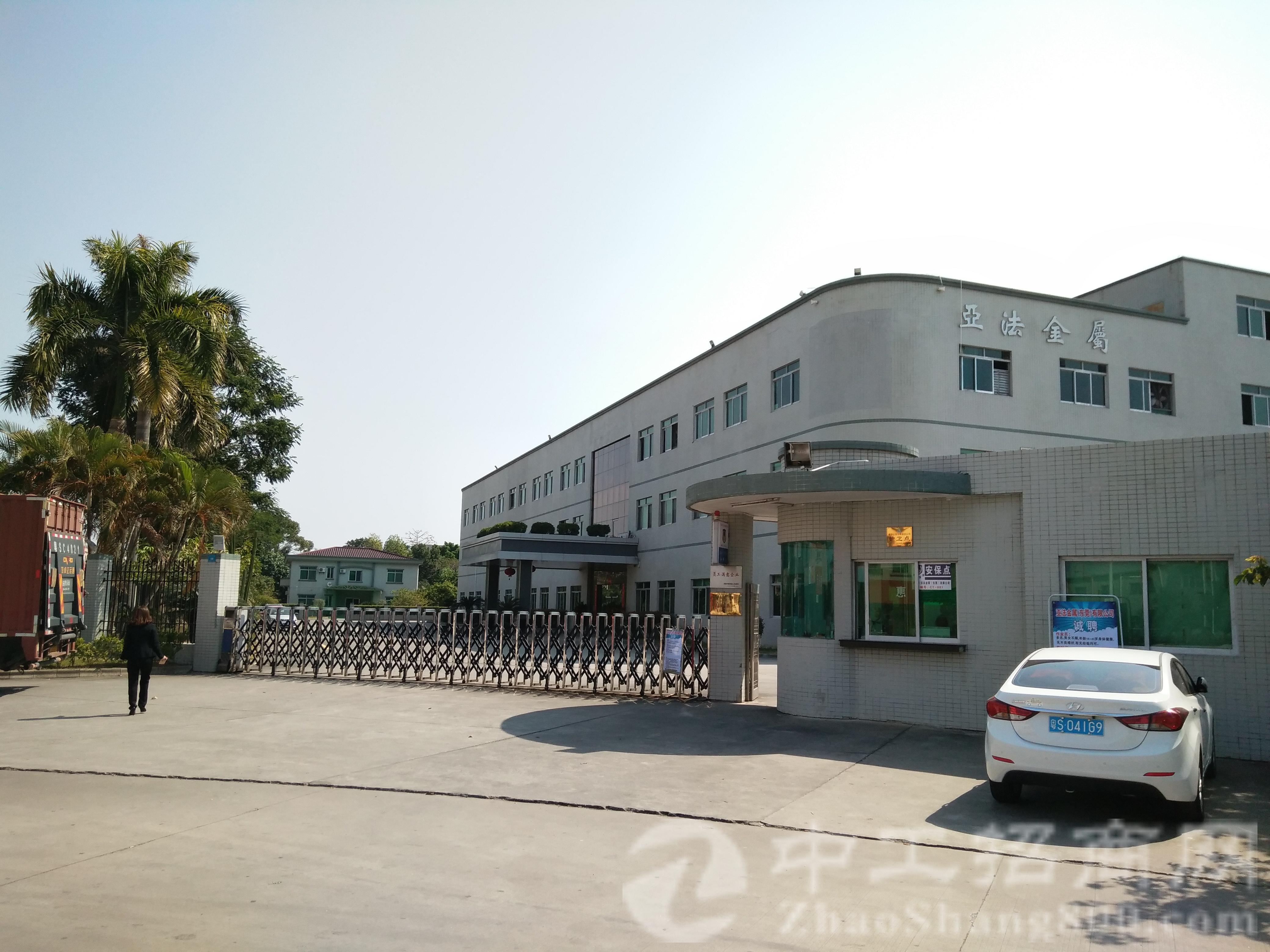 东莞市原房东定制家具公司整体转让,车间面积12000平方