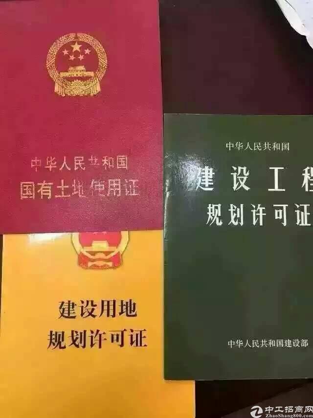 深圳光明地铁口66亩红本新材料用地急售-图3