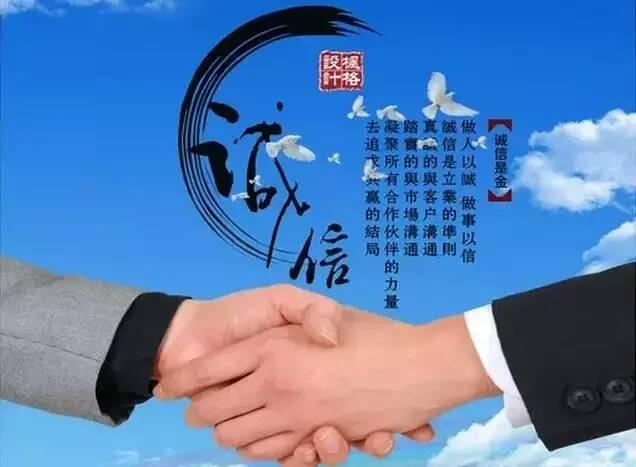 深圳光明地铁口66亩红本新材料用地急售