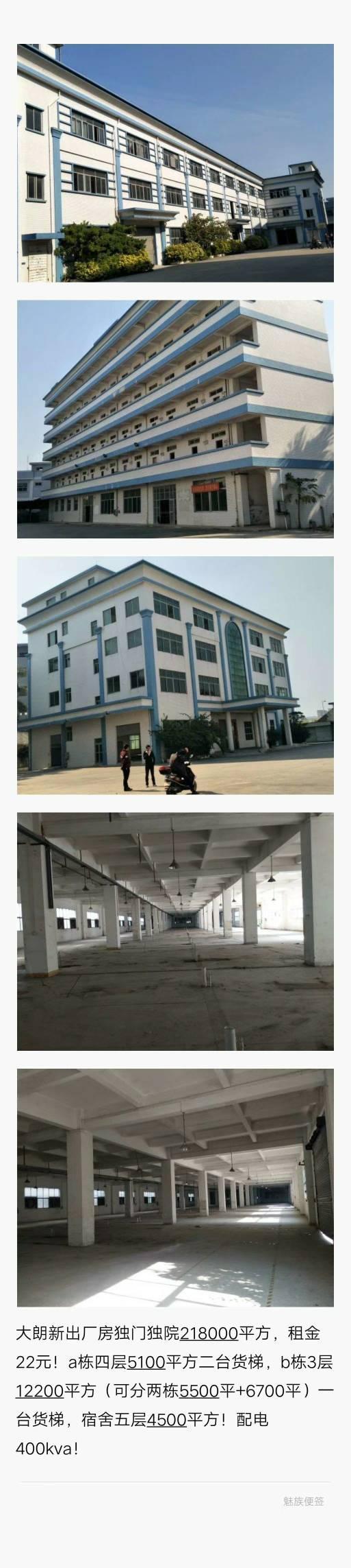 独院厂房招租218000平方水电齐全,独立办公室宿舍