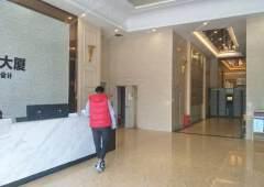 道滘镇中心750平米带装修写字楼出租