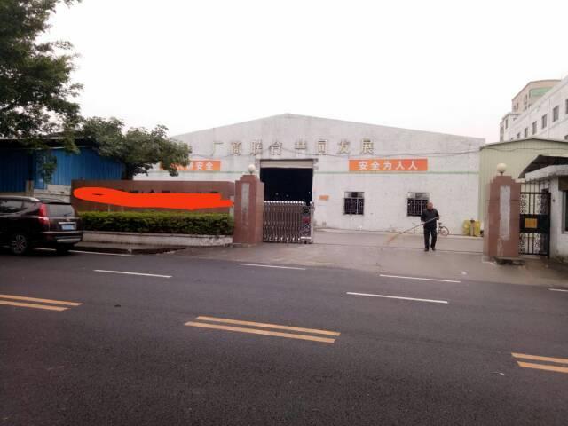 东莞市东城区余屋工业园分租独栋单一层厂房出租