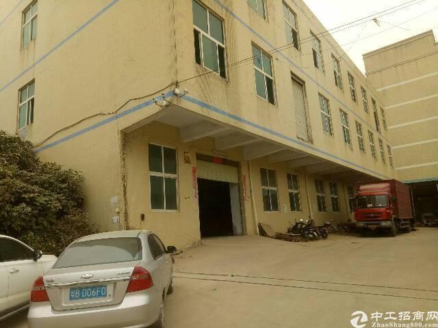福永和平独院1-3层4200平方招租