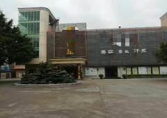 写字楼沐足阁商场
