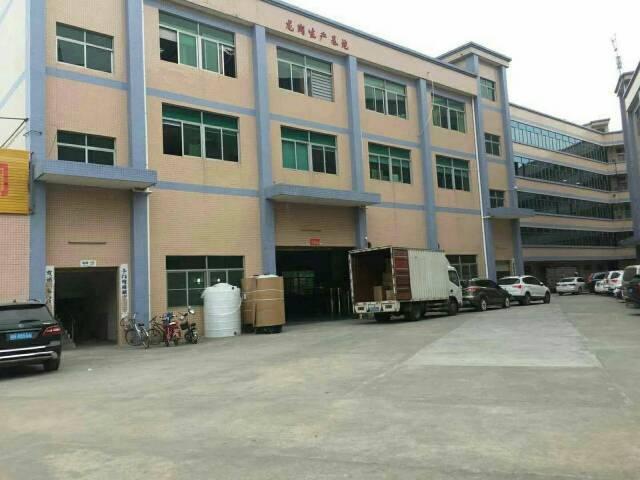 平湖辅城坳清平高速出口处带装修800平方米厂房招租