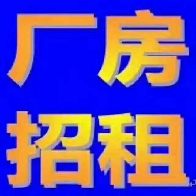 虎门镇S358省道旁边厂房出租