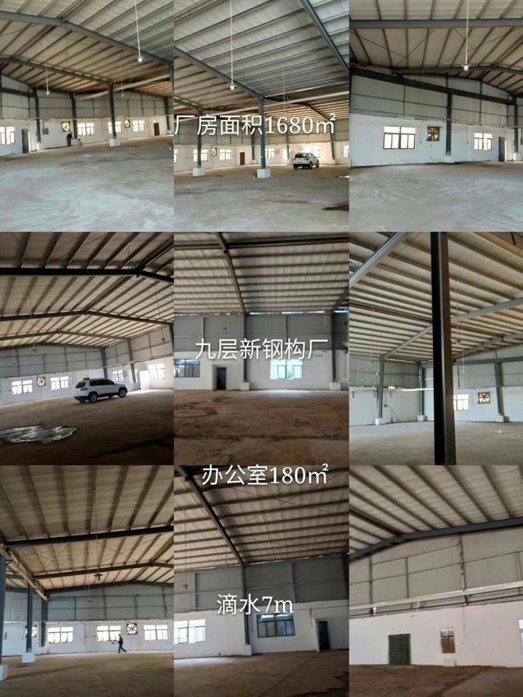 华南城附近钢构仓库2000-6500平方米招租