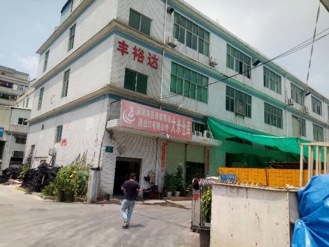 华南城边上新出原房东厂房一楼1000平方出租