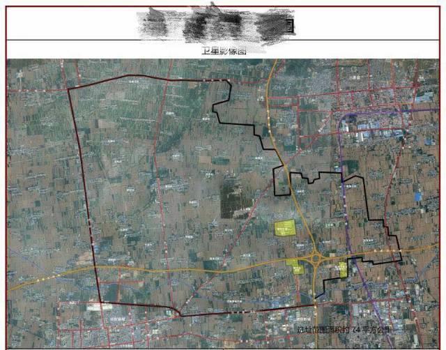 郑州国有指标土地50亩出售