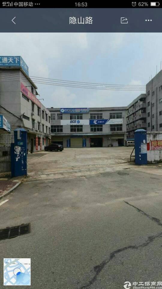 东莞市南城区独门独院标准厂房出租