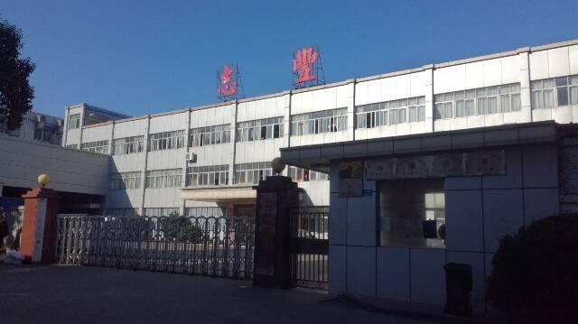 横岗大康志丰工业区二楼1800平方原房东招租。可分