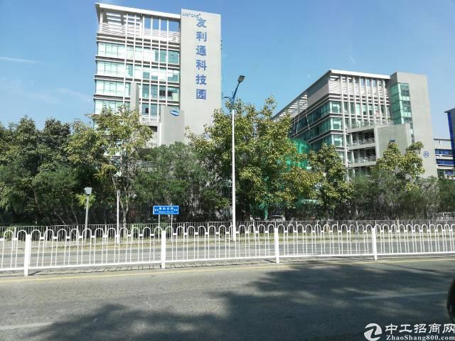 深圳市平山红本低价出售厂房-图3