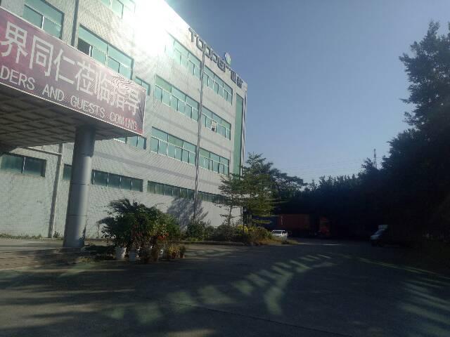 福永塘尾楼上实际面积2300平米厂房出租