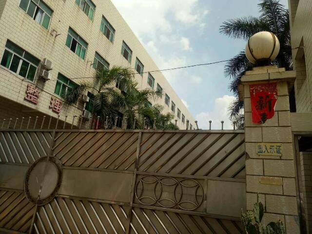 虎门标准独院厂房1到4层9000平方,宿舍4000平方