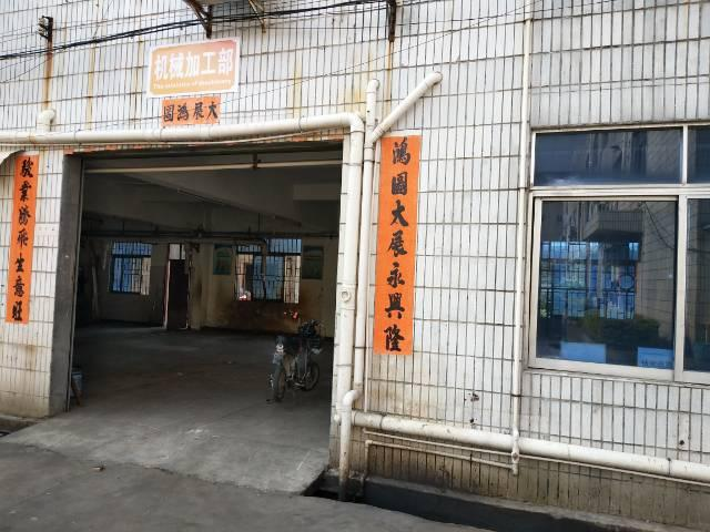 横沥镇独门独院一楼厂房