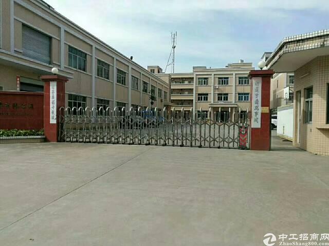 惠州博罗新出标准独院两层7500