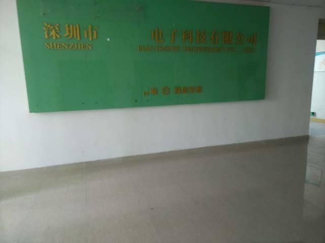 沙井黄埔原房东二楼整层1800平精装修
