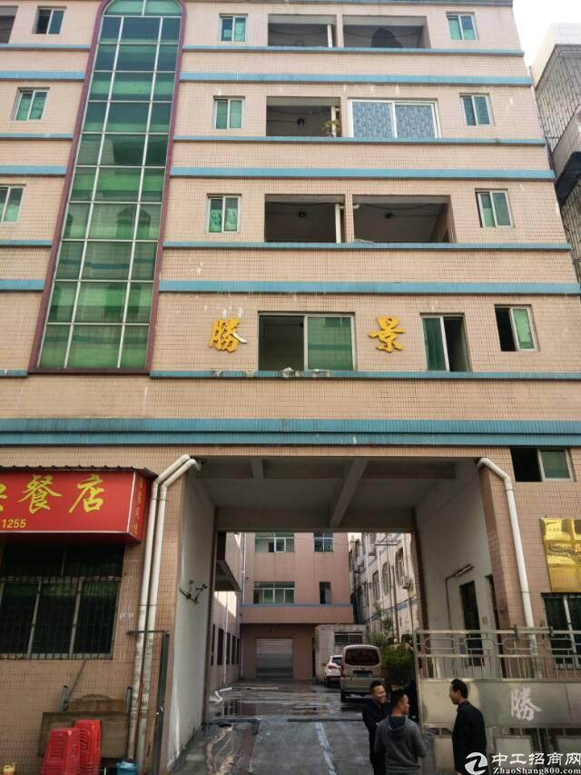 长安上角标准厂房一楼750平招租