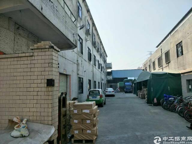 原房东厂房4200平米出租