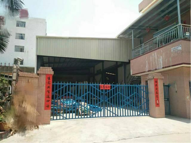 大朗镇建筑1750㎡村委合同厂房出售