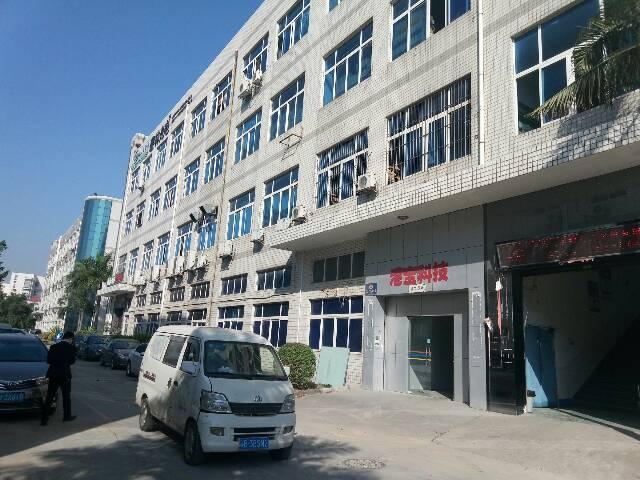 横岗 永湖地铁站附近红本厂房一楼940平招租