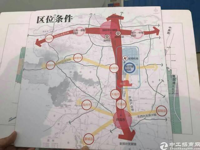 河南郑州国有指标土地100亩出售