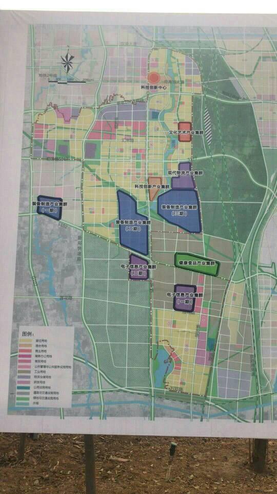 河南郑州国有指标土地100亩出售-图2