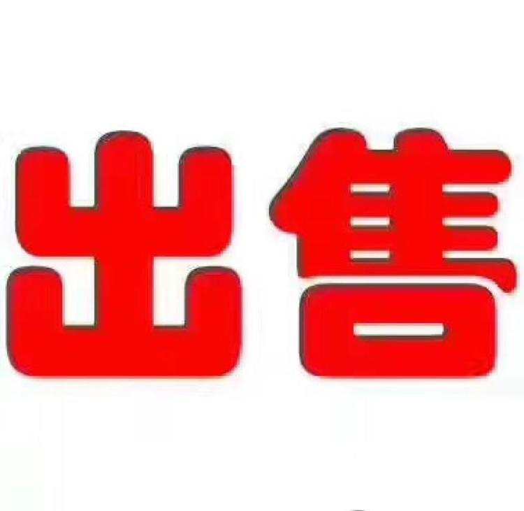 惠州地皮出售国有证