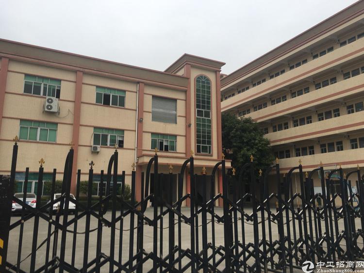 凤岗镇油甘埔龙平路边标准独院厂房7500平方米出租