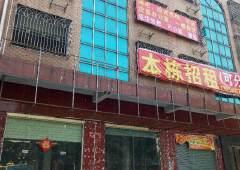 清溪镇新岀酒店式装修写字楼
