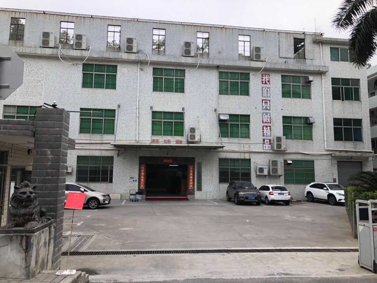 坂田五和地铁站附近一楼400平方二楼700平方带装修低价出