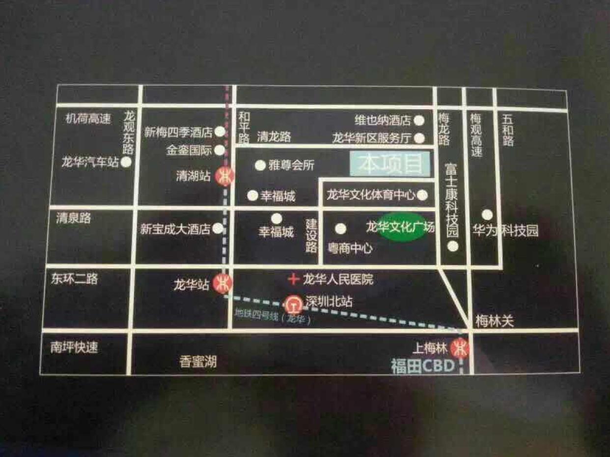 龙华清湖地铁站甲级写字楼