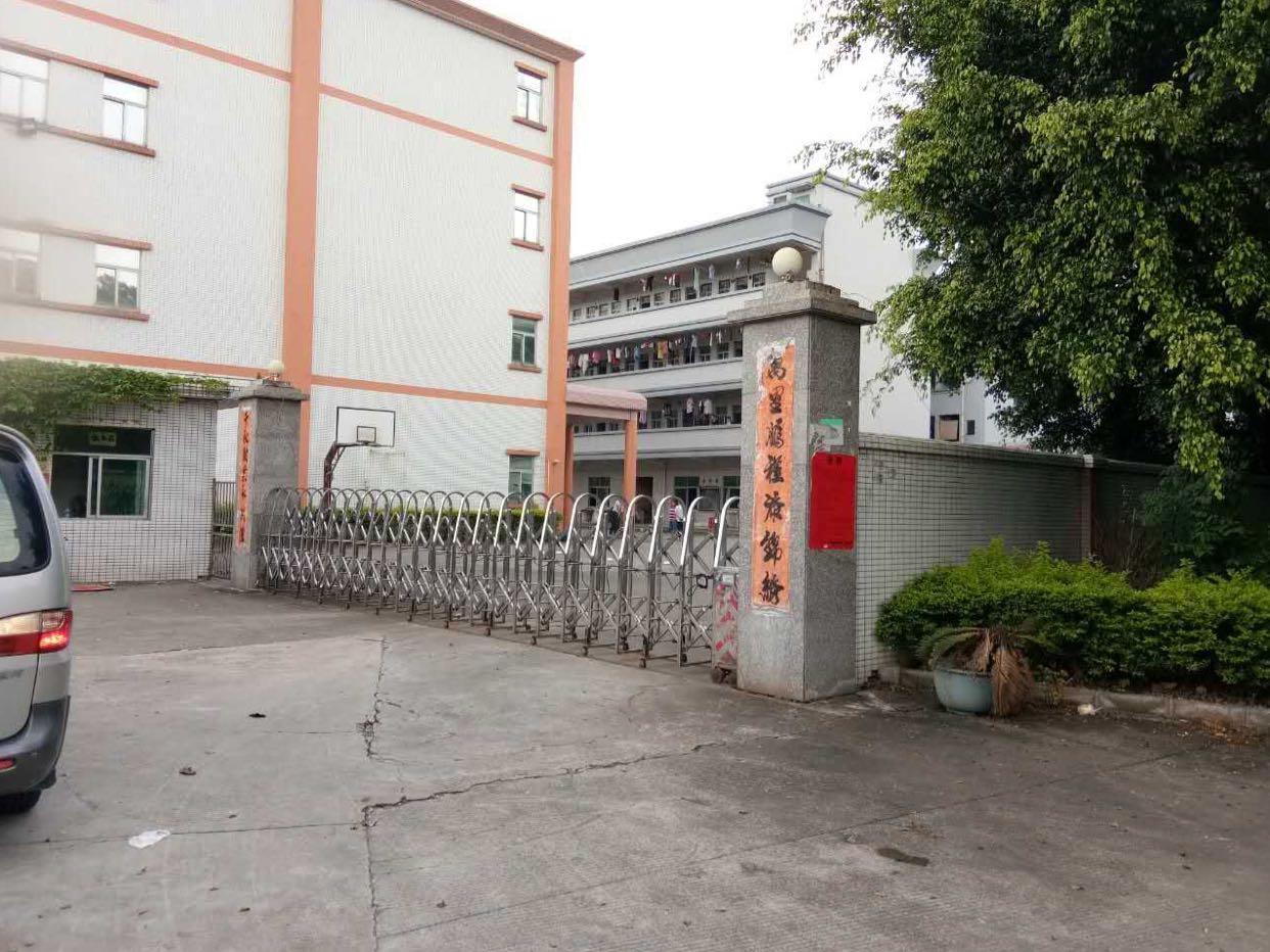 佛新刚刚新出独院厂房4000平米舍+办公室2000平米