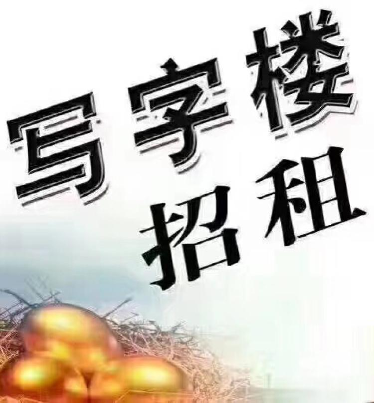 龙华龙胜地铁口写字楼招租