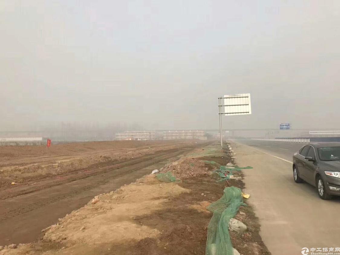 湖南省长沙市雨花区土地出售-图4