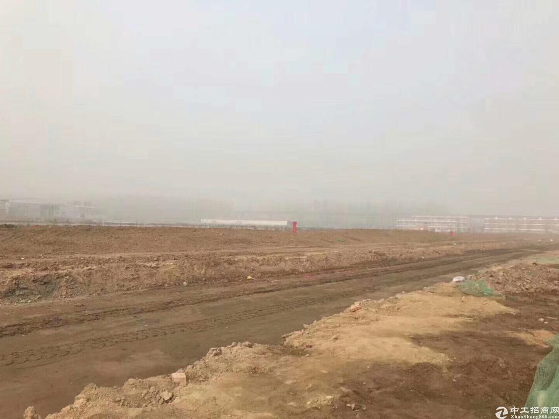 湖南省长沙市雨花区土地出售