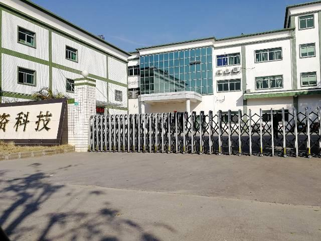塘厦科苑城办公楼100-3000平米出租