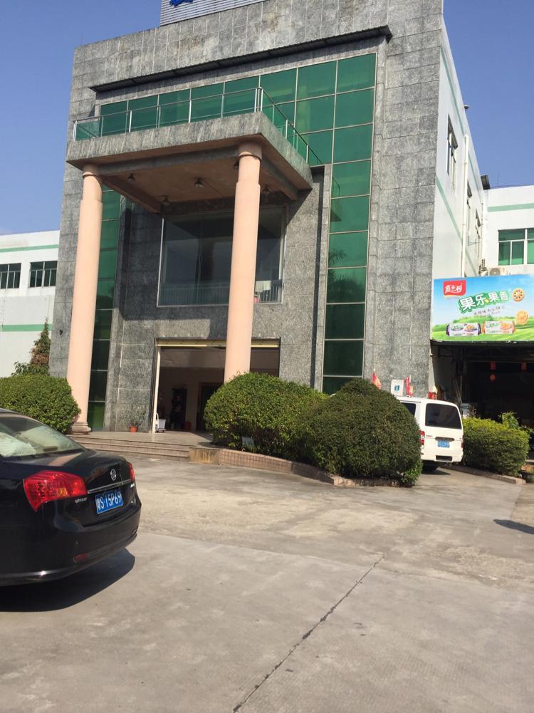 常平镇标准厂房三楼2000平方出租