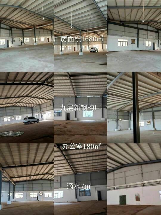 平湖大型钢构2万平米出租!大小分租!滴水八米!