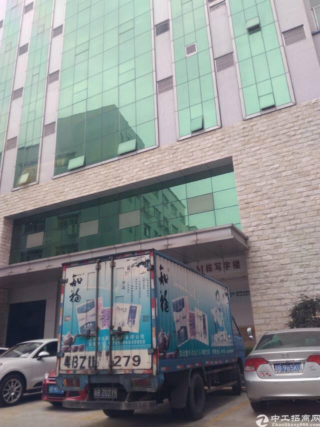 上雪工业区600平厂房转租
