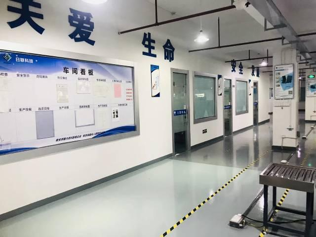 光明高新园区红本无公摊厂房3000平米招租-图5