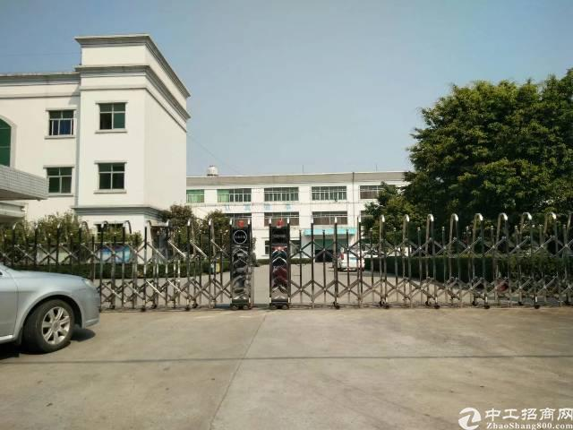 寮步镇泉塘村新出标准一楼2000方