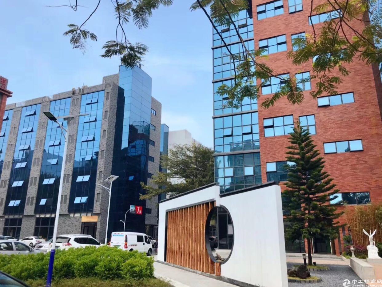 民治地铁口科技园300平精装办公室出租